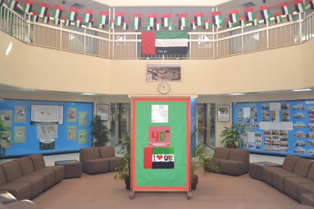 sabis international school